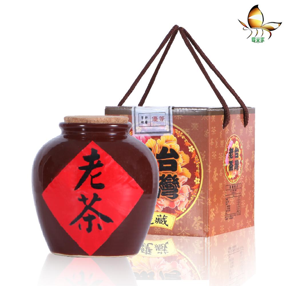 蝶米家 20年阿里山珍藏老茶禮盒
