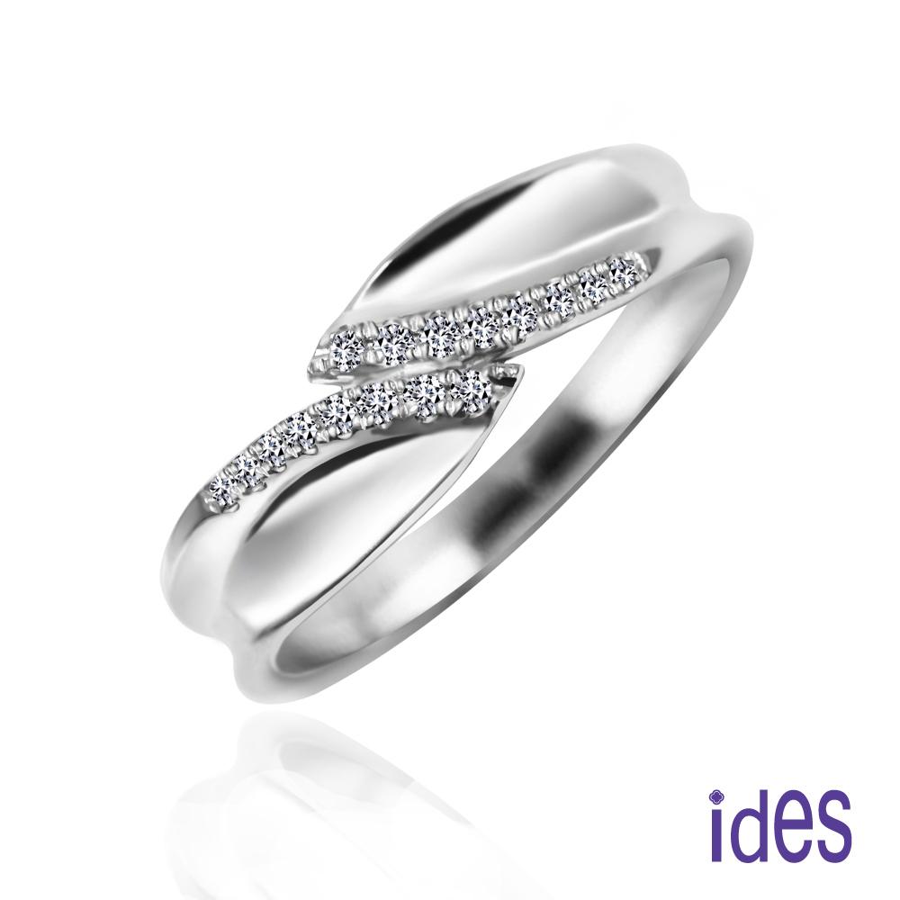 ides愛蒂思 精選設計款鑽石戒指/線戒