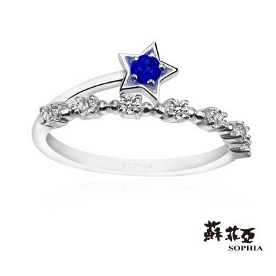 蘇菲亞SOPHIA 尾戒-許願星系列 藍寶石鑽石尾戒