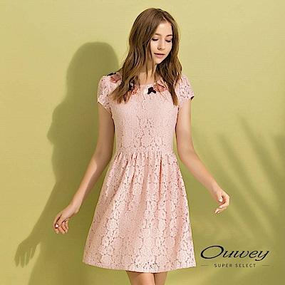 OUWEY歐薇 刺繡裝飾縷空蕾絲洋裝(粉)