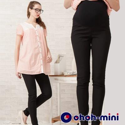 ohoh-mini 孕婦裝 簡約設計煙管褲型孕婦褲