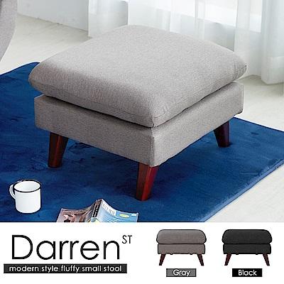 達倫現代風高背機能沙發小腳凳-2色