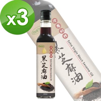 樸優樂活 冷壓初榨黑芝麻油(250ml/瓶)X3件組