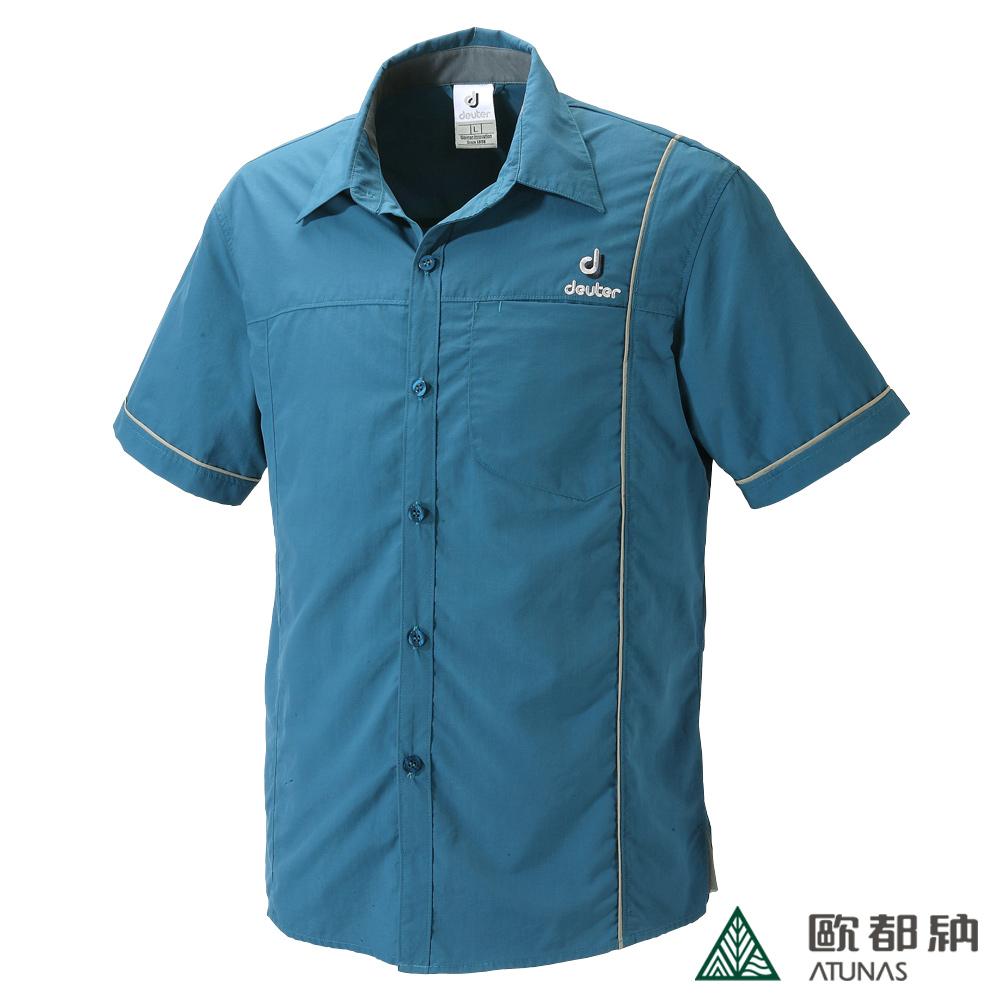 【歐都納】 DE-S1105M  deuter  TACTEL 短袖襯衫