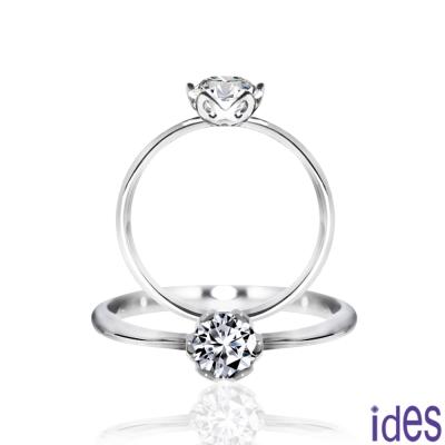 ides愛蒂思 幸福捧花。精選30分八心八箭完美車工鑽石戒指