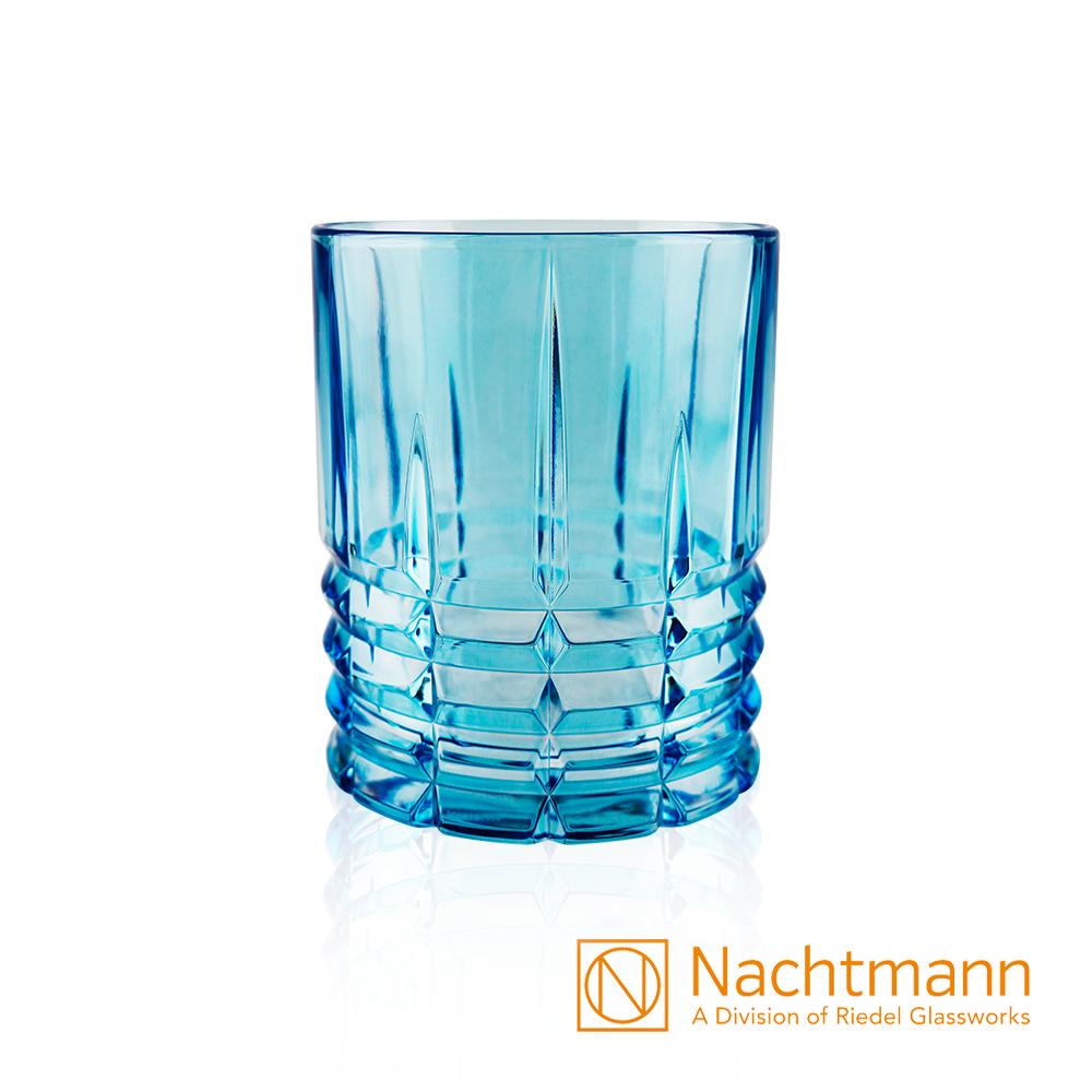 【Nachtmann】高地威士多用途杯-藍
