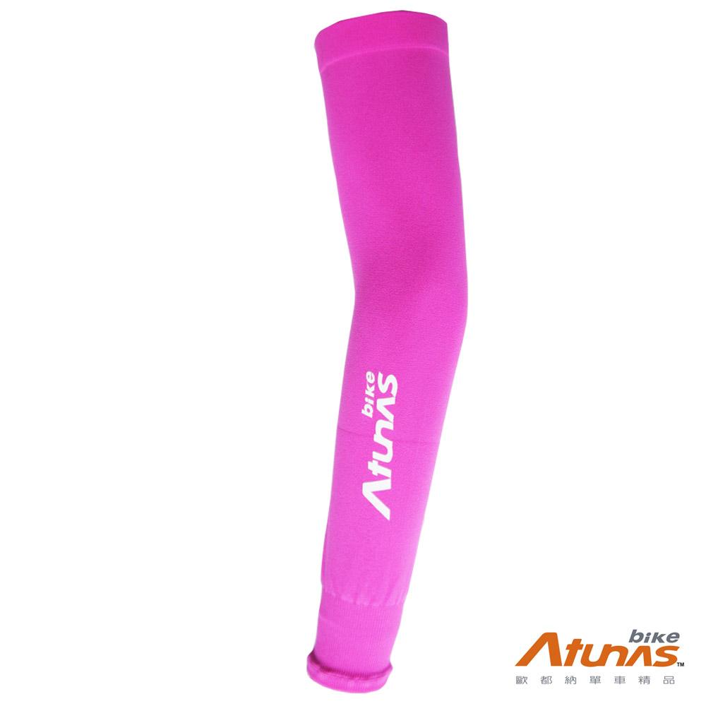 《Atunas Bike》歐都納 涼感無縫抗曬袖套BSS00105粉紫