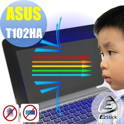 EZstick ASUS Transformer T102HA  專用 防藍光螢幕貼