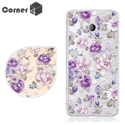 Corner4 HTC U11 奧地利彩鑽防摔手機殼-紫薔薇