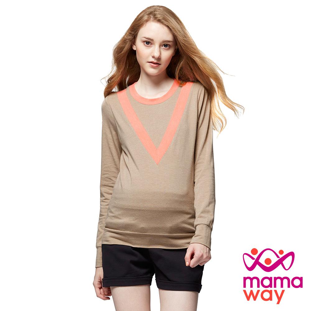 mamaway媽媽餵 學院風V領孕哺上衣(共2色)