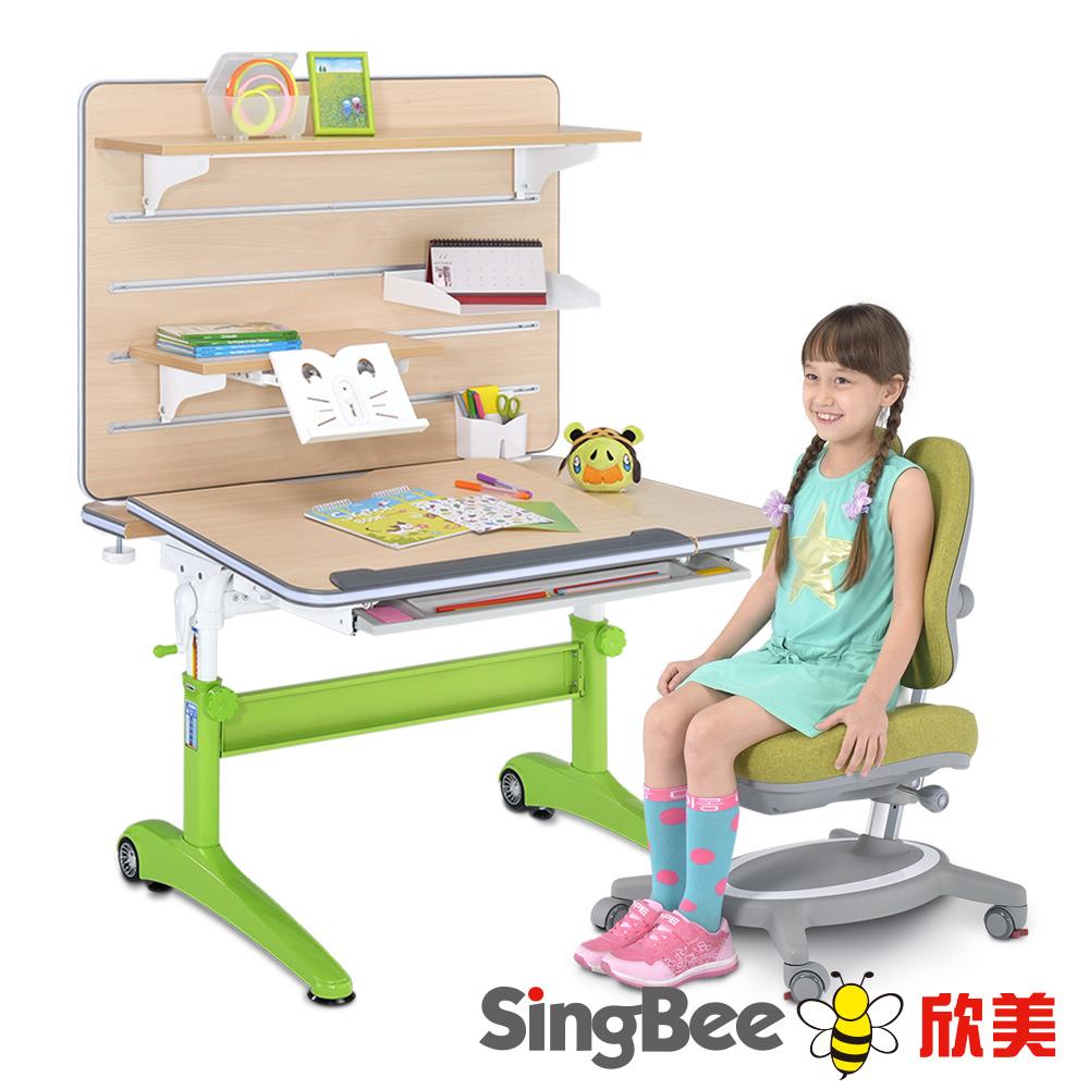 SingBee欣美 酷炫L桌+掛板書架+132雙背椅(素面)-105x75x75cm