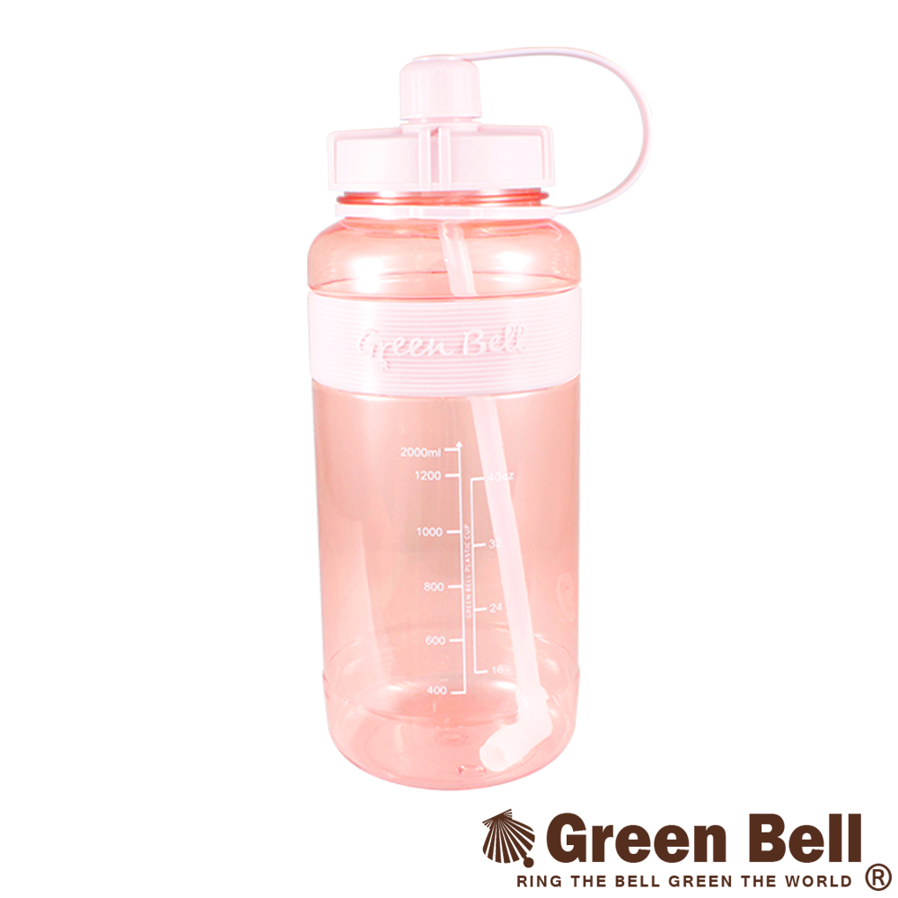 GREEN BELL綠貝超止滑彈跳吸管太空水壺V代2000ml(粉紅)