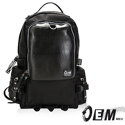 福利品 OEM- 製包工藝革命 多功能大容量後背包- 黑底/灰色滾邊