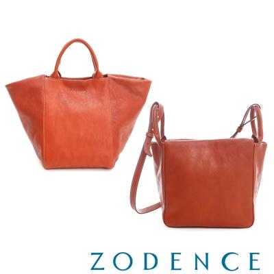 ZODENCE 義大利植鞣革系列方形設計兩用手提/肩揹包 橘紅