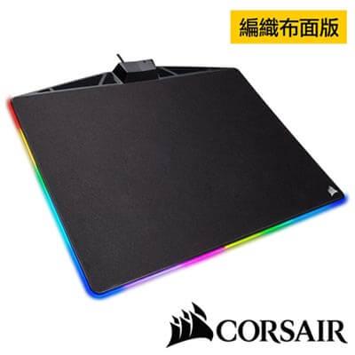 CORSAIR Gaming MM800 RGB POLARIS電競滑鼠墊-布面板