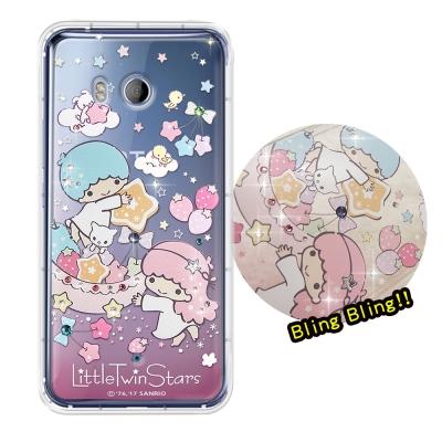正版雙子星 HTC U11 5.5吋 夢幻童話 彩鑽氣墊手機殼(星光水果盤)