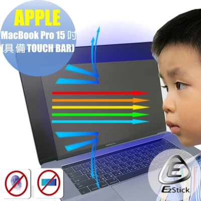 EZstick MacBook Pro  15   2016  新款 防藍光螢幕貼