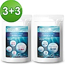 樸優 愛爾蘭紅藻鈣+海洋鎂超值3+3組(100g/包)