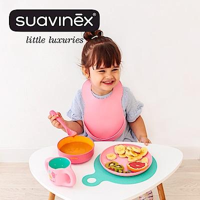奇哥 suavinex 柔軟矽膠可調式圍兜(2色選擇)