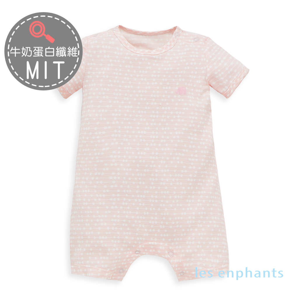 麗嬰房les enphants冰牛奶幾何條紋短袖連身裝淺粉