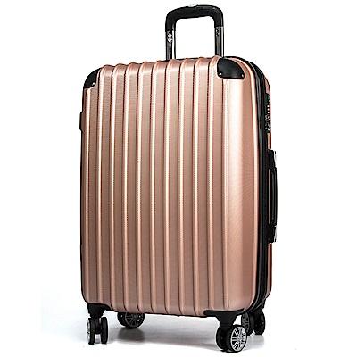 Audi 奧迪 - 28吋 鑽石系列行李箱 - 四色可選V5-A1928