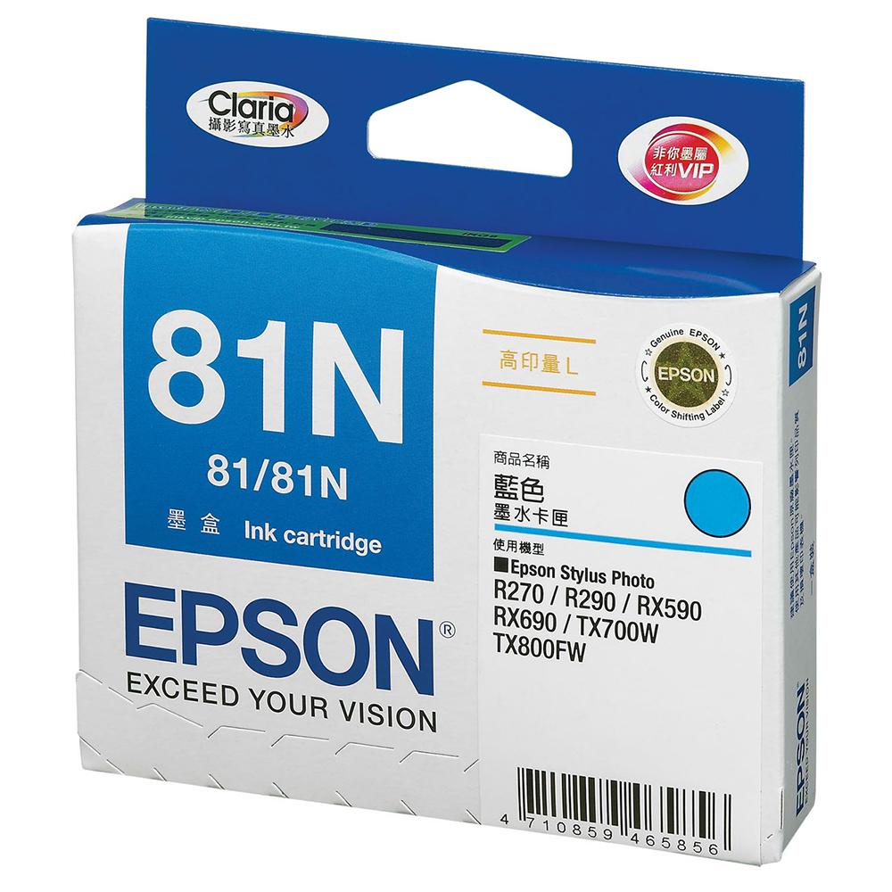 EPSON NO.81N 高印量L 藍色墨水匣(T111250)