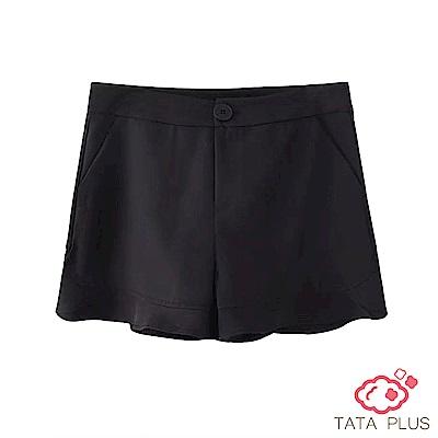 百搭荷葉邊短褲 共二色 中大尺碼 TATA PLUS