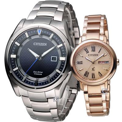 CITIZEN 愛飛揚光動能對錶(AW1401-50E  EW2422-55X)黑+玫瑰金