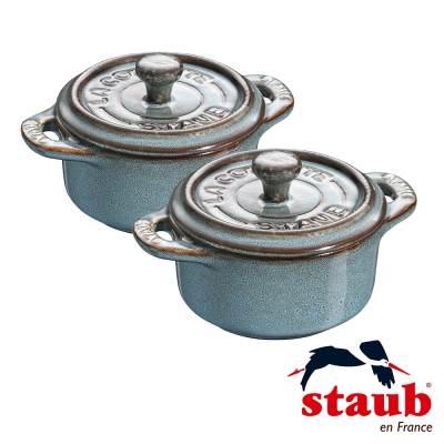 法國Staub 圓型陶缽 10cm-綠松石(2入組)