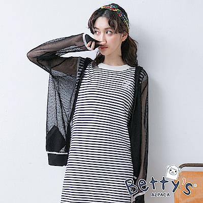 betty's貝蒂思 連帽縷空針織罩衫(黑色)