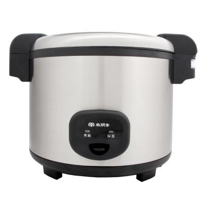 尚朋堂40人份煮飯鍋SC-7200