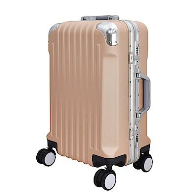 WALLABY 袋鼠牌 PC24吋直條凹凸紋鋁框行李箱-玫瑰金