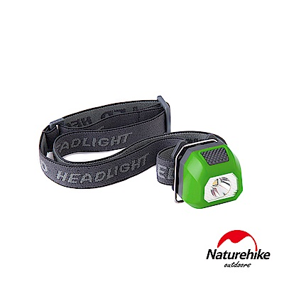 Naturehike迷你防水三段式LED夾帽頭燈 綠色