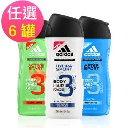 adidas愛迪達 男用三效潔顏洗髮沐浴露任選6罐(250ml/罐)