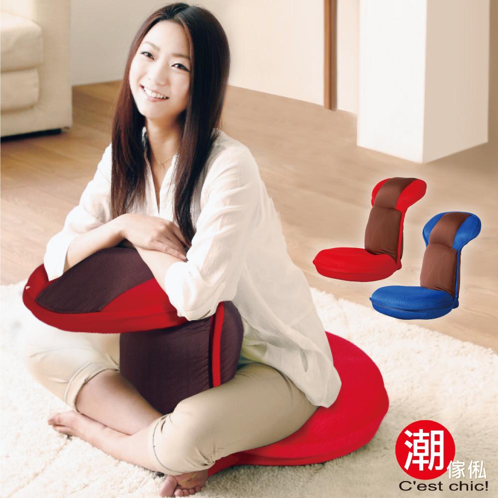 C'est Chic_Alpaca小羊駝14段調節創意和室椅(二色可選)-免裝