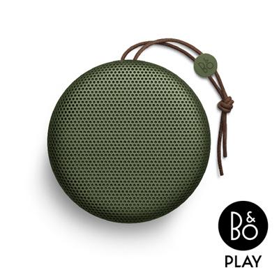B&O PLAY A1藍牙喇叭 森林綠