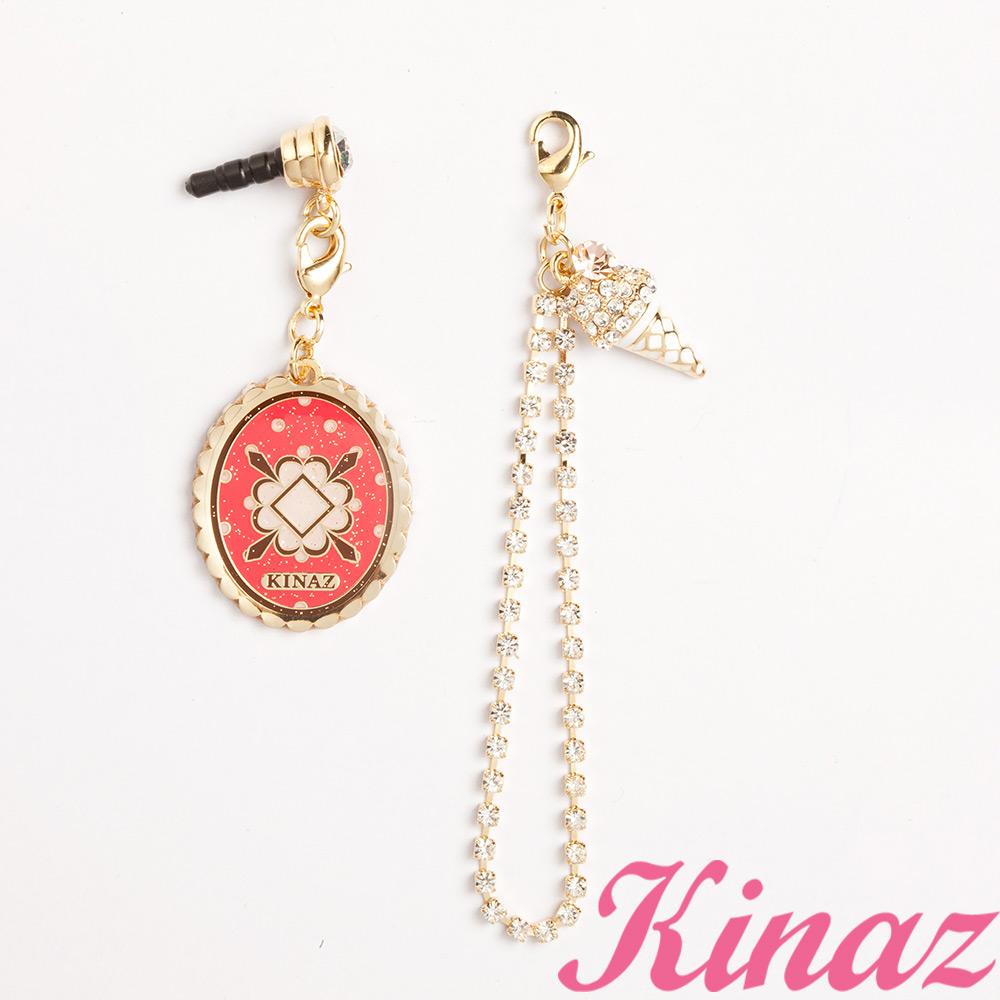 KINAZ - Joyful collector小巴黎書~美味奔放耳機塞吊飾組