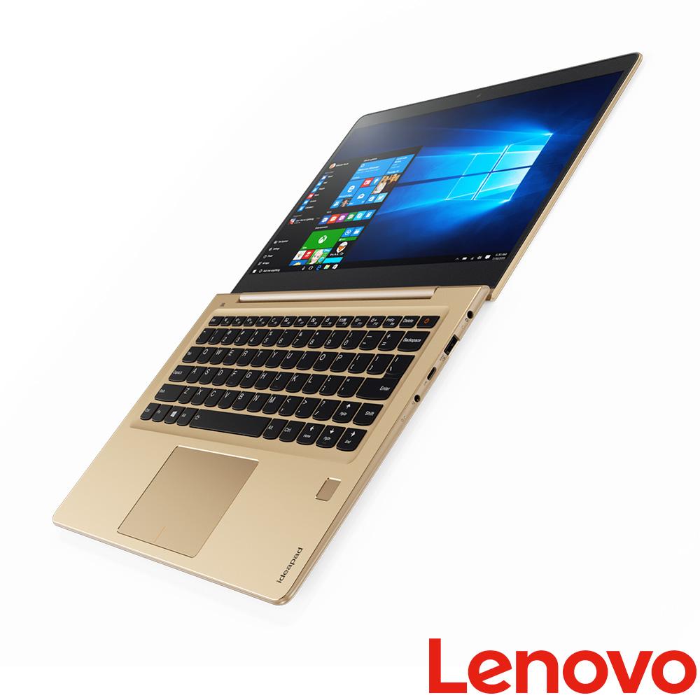Lenovo IDEA710S 2G獨顯 13吋筆電(i7-7500U/512G/8G/獨顯)