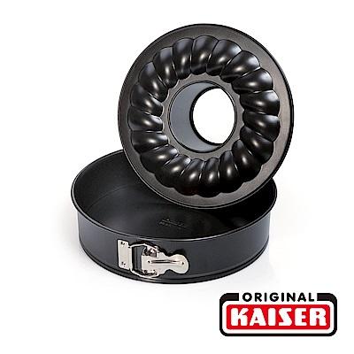 德國KAISER Classic 圓型兩用烤模26公分