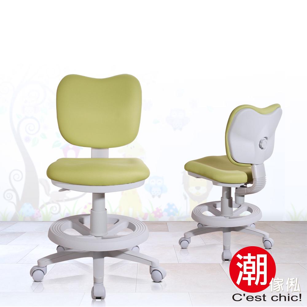 C'est Chic_Heart心之谷多功能學童椅MIT-綠 W60*D60*H98.5cm