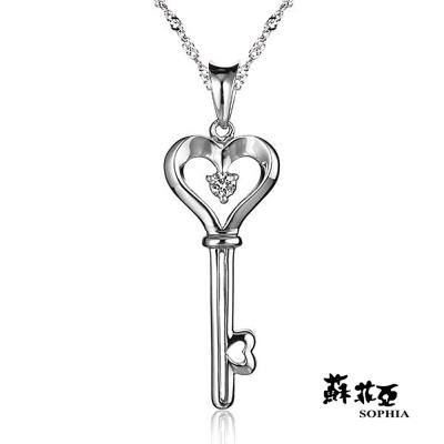 蘇菲亞SOPHIA-鑽石項鍊-歸宿0-03克拉鑽鍊