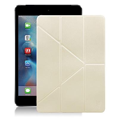 X_mart Apple iPad mini4 清新簡約超薄Y折皮套