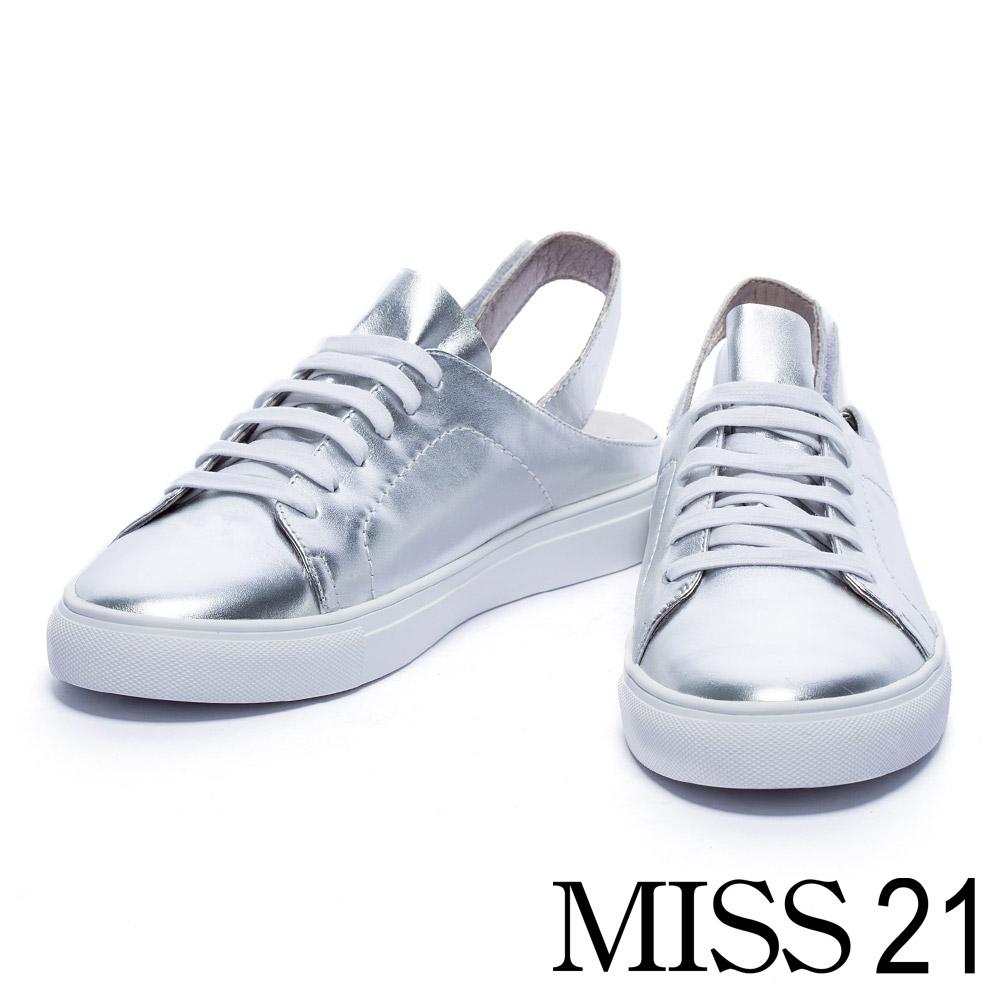 休閒鞋 MISS 21 純色牛皮魔鬼氈後鏤空綁帶休閒鞋-銀