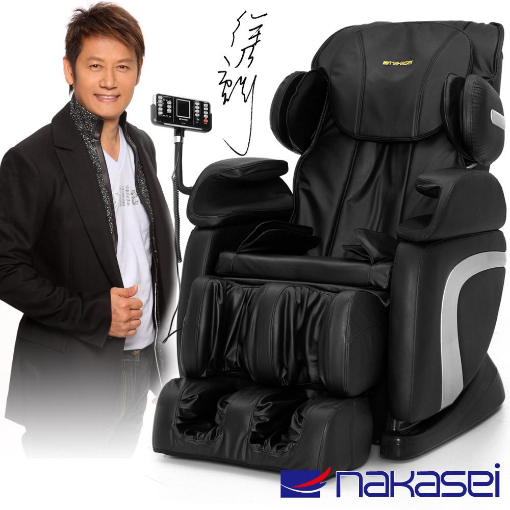 nakasei樂卡適零重力氣壓按摩椅(THC-525)