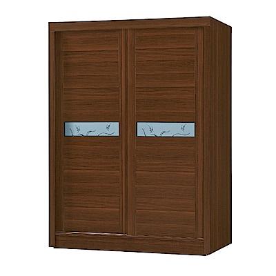 品家居 可妮莉5尺胡桃木紋雙推門衣櫃-150x60x200cm免組