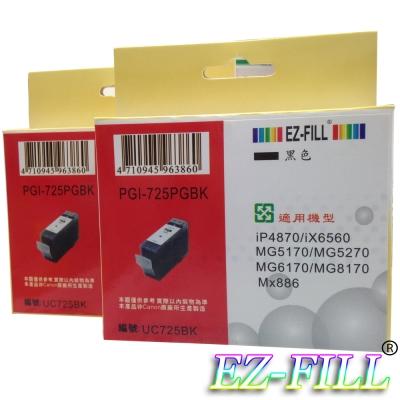 EZ-FILL CANON PGI-5BK相容墨水匣(2黑)