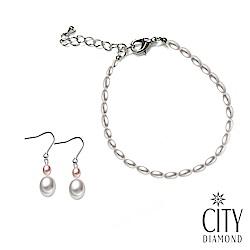 City Diamond引雅 母親節天然米粒珍珠耳環+天然米粒珍珠手鍊