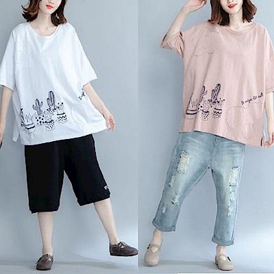 韓版童趣印花貼布T恤-L~XL(共三色)-Keer