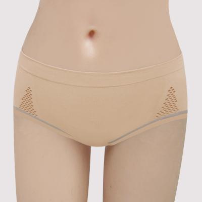 曼黛瑪璉 紓壓好動IceBar包覆   低腰寬邊三角內褲(沉穩膚)