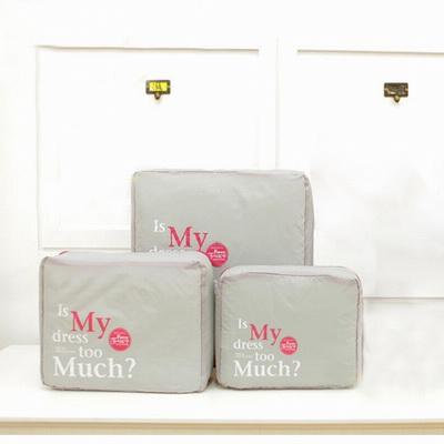 iSFun 旅行專用 防水文字衣物收納袋三入 三色可選